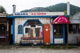 All across the former Yugoslavia, industry has collapsed. Leaving many towns, like Macedonia Brod much worse off than they were during days of Yugaslavia when there was a big arms factory nearby. It is not uncommon to hear people longing for the good old days when work and wives were plentiful.