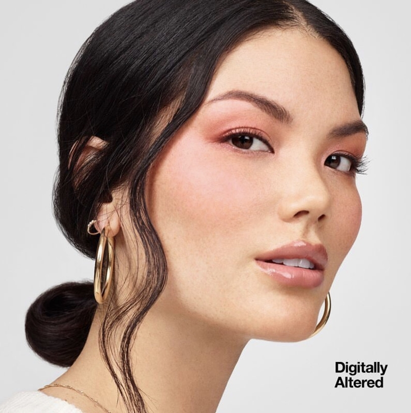 Image with no CVS Beauty Mark, meaning it's digitally altered