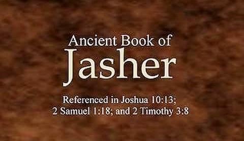 Book of Yasher, Book of Jasher, Book of Yasher pdf, Book of Jasher pdf,