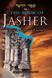 Book of Jasher, Book of Yasher, Book of Yasher pdf, Book of Jasher pdf, Yochebed, Amram, daughter of Levi
