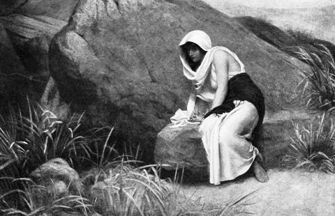Hagar, Genesis 16