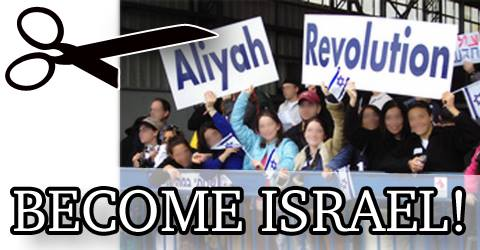 aliyah, become Israel, expatriation