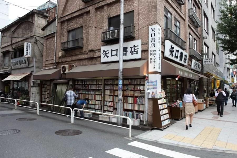 Jimbocho Tokyo