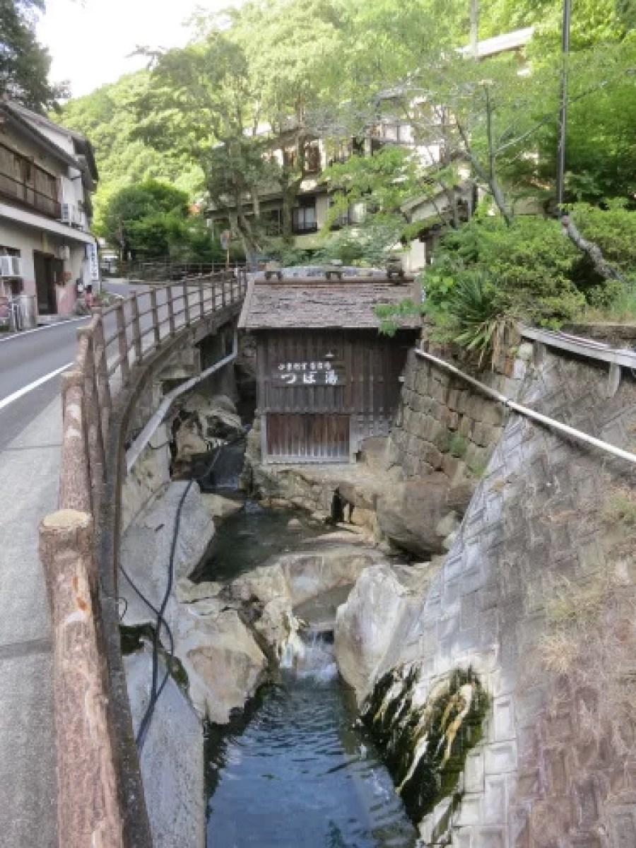 yunomine-9-tsuboyu