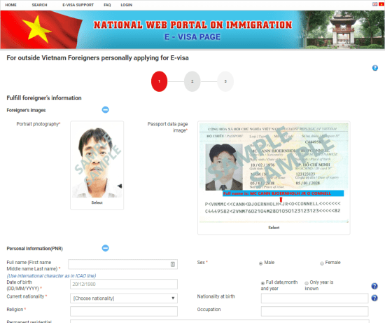 compilare il form con i vostri dati per assicurarvi il vostro visto per il vietnam (e-visa)
