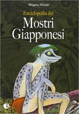 Libri sul Giappone: enciclopedia dei mostri giapponesi