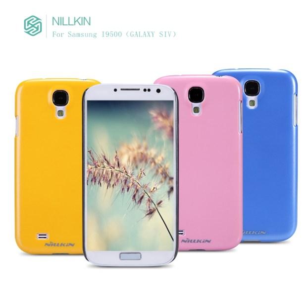 coque de protection colorée pour Samsung Galaxy S4