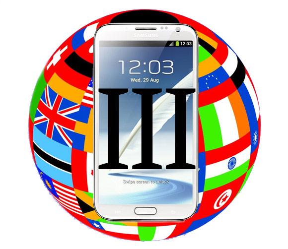 le Galaxy Note 3 sera disponible enn France en deux versions l'une 4G et l'autre 3G