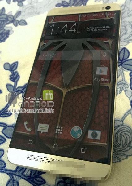 nouveau HTC One 2