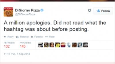 Apology Form Digiorno Pizza