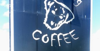 sign for the Black Dog Coffee company.