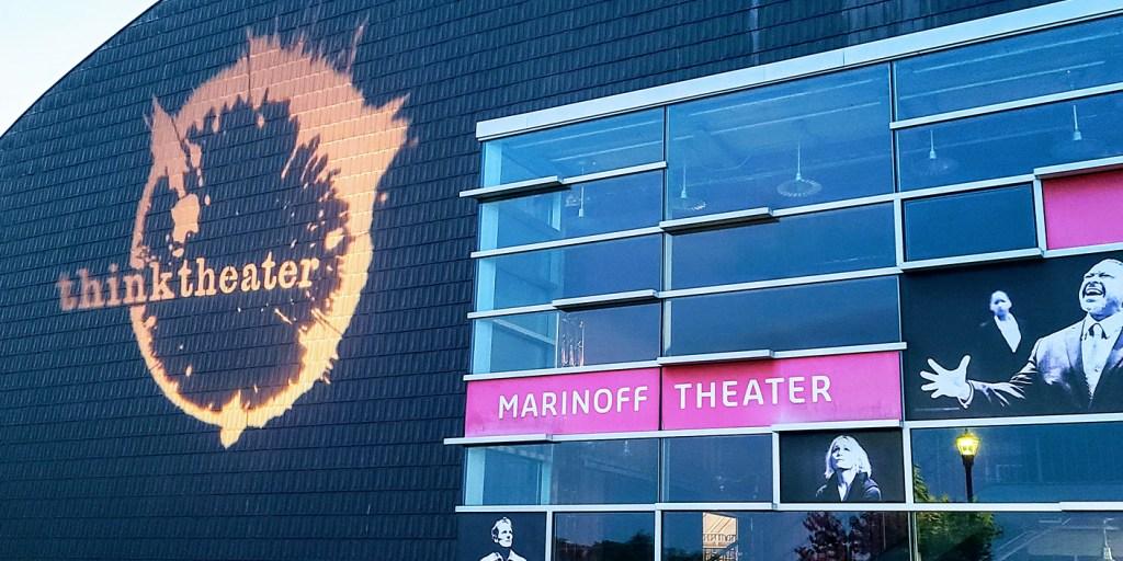 The marinoff theater
