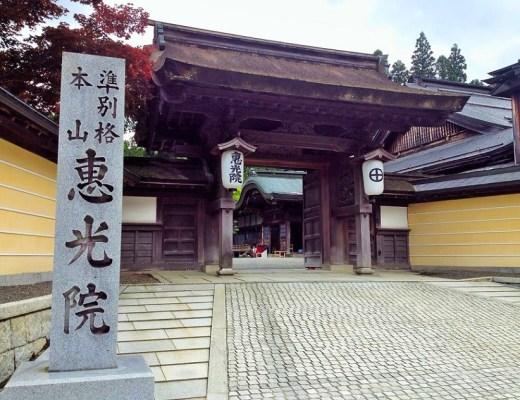Ekoin-entrance