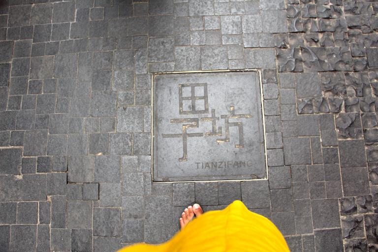 tianzifang-shanghai