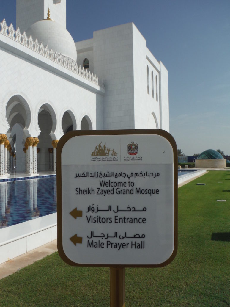 welcome-to-the-sheikh-zayed