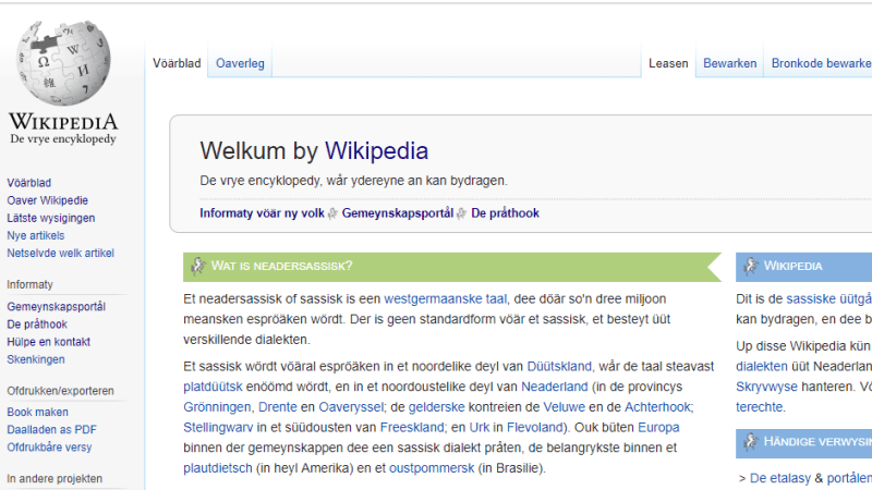 PODCAST | Wårümme Wikipedia so belangryk is vöär et neadersassisk
