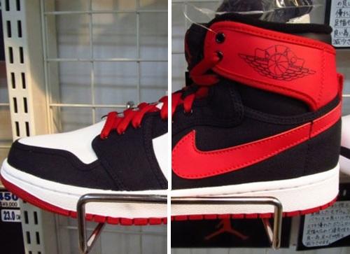 Air Jordan I (1) AJKO Potential Release in 2012 - WearTesters ad81362fc