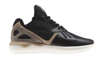 bee044cddf1 adidas Tubular 'Gold Pack' - WearTesters