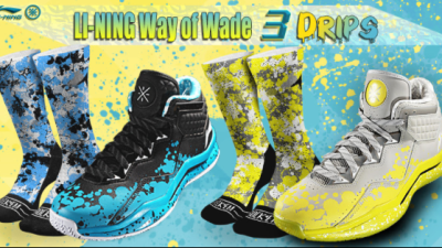 c7664c224a4 Li-ning Way of Wade 3.0  Drips  – Now Available  Sunlightstation