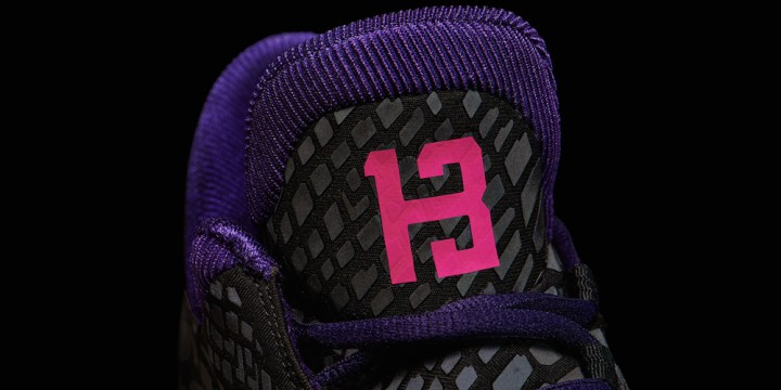 ... adidas Officially Unveils James Harden s Crazylight Boost 2.5 PE for  the NBA All-Star Game ... 9d287cf50d