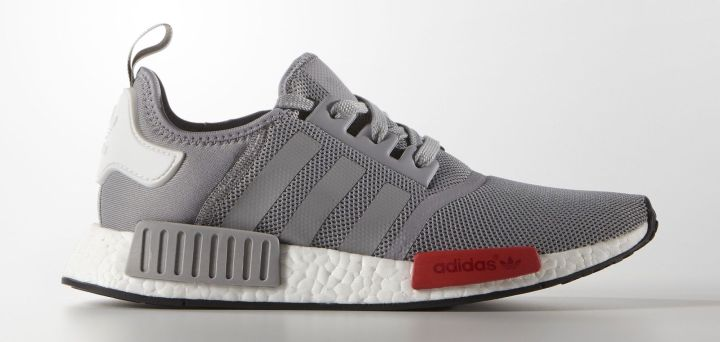 adidas NMD Runner R1 Light Onix Red