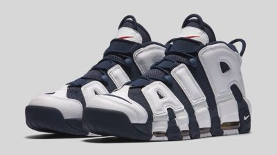 Nike Air More Uptempo USA - FULL
