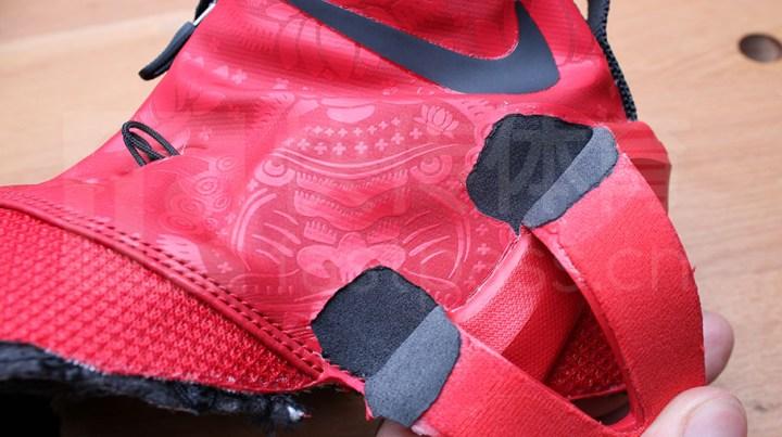 Nike Lebron Ambassador 8 - Deconstruct - Phylon Caging