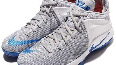 Nike Zoom Witness - Grey - Full angle
