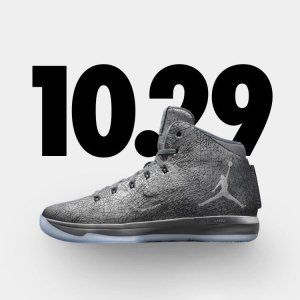 new style 89285 6a738 air-jordan-xxxi-battle-grey-3
