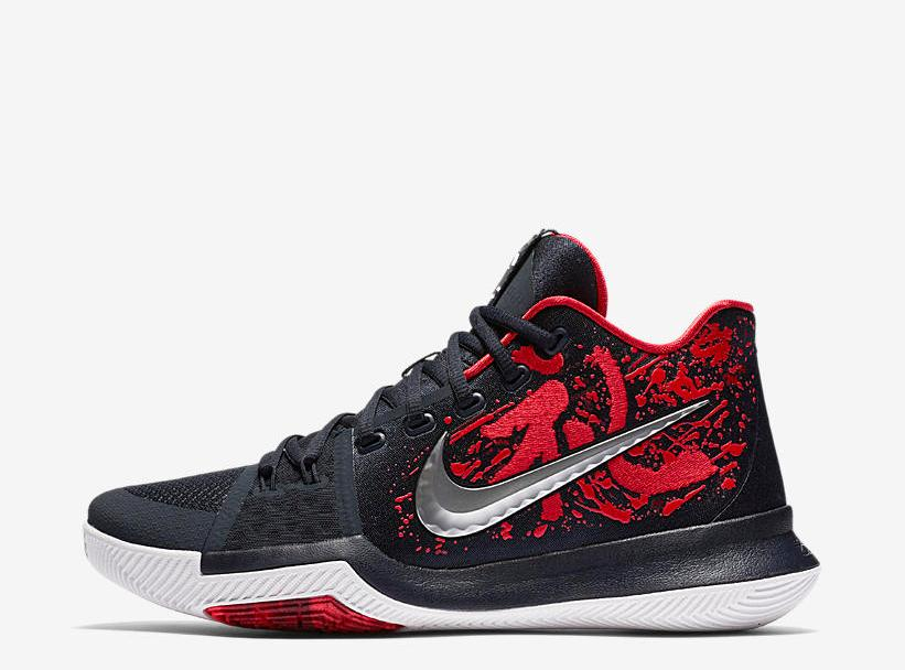 db970a1e7bbd The SNKRS Mystery Drop is Revealed  The Nike Kyrie 3  Samurai ...