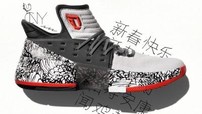 adidas Dame 3 chinese new year 6