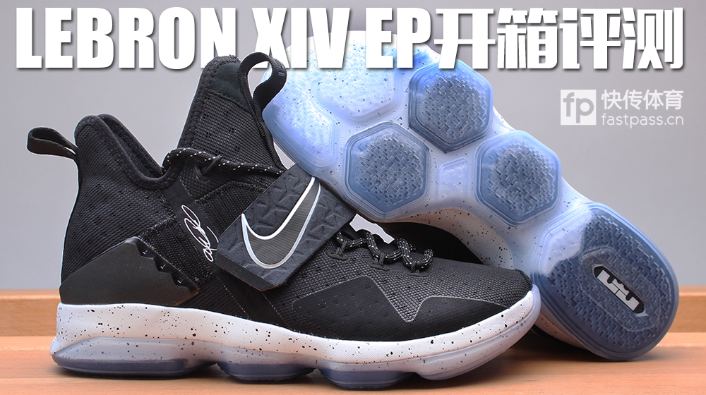 578a03489484 Nike LeBron 14 Gets Deconstructed - WearTesters