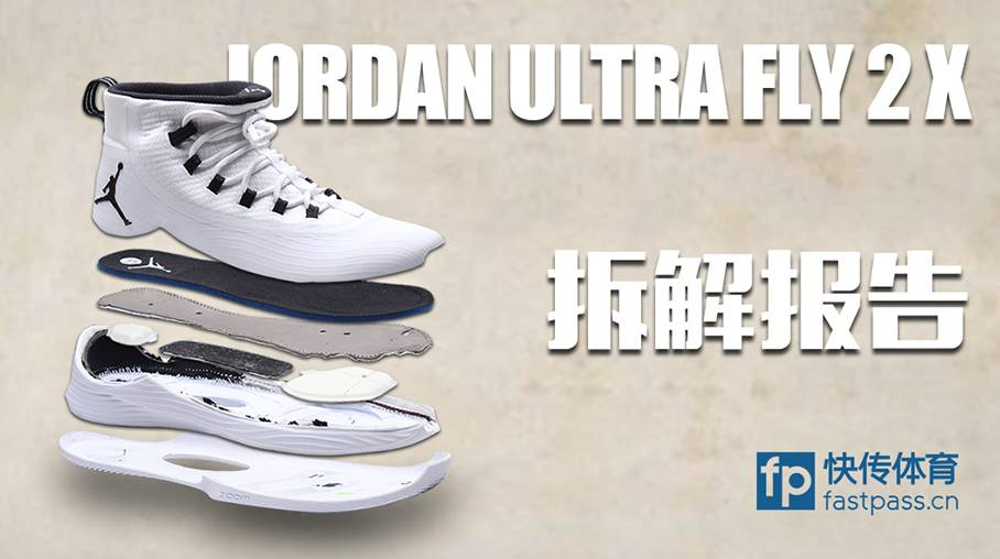 huge selection of 47fee 1d1ed ... promo code for jordan ultra fly 2 deconstructed 14 d3b38 ad305