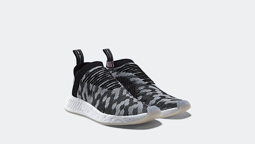 4088e03df65e An adidas Originals NMD CS2 Colorway for the Ladies is Coming Soon ...