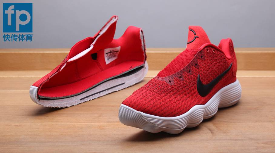 best loved c1f80 64cf1 ... and red black nike hyperdunk 2017 flyknit d18ac cea6f  nike react hyperdunk  2017 low deconstructed 2 ...