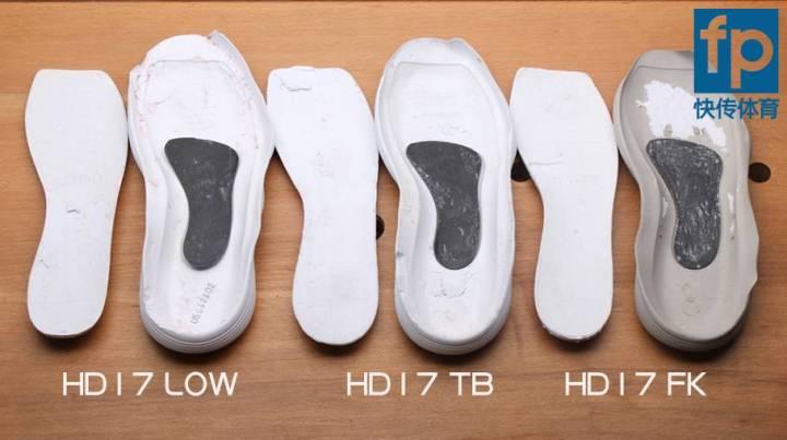 separation shoes fd7b1 d4fe4 nike react hyperdunk 2017 low deconstructed 23