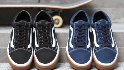 edifice vans old skool reservation pack 10