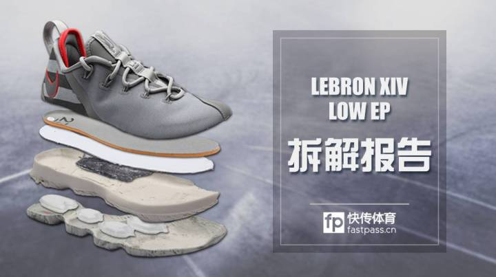 e103dbb11885 The Nike LeBron 14 Low Deconstructed - WearTesters
