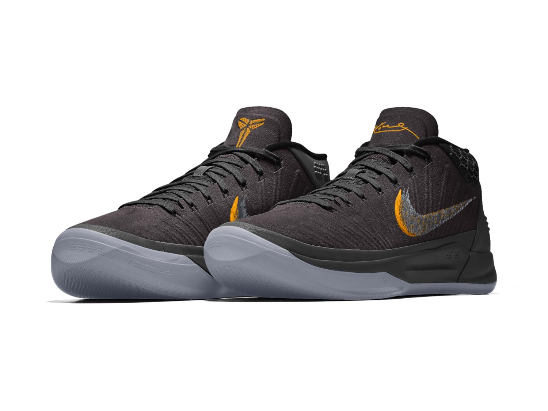 a7c36fe3edd0 Basketball   Customs   Kicks On Court   Nike   NikeiD ...