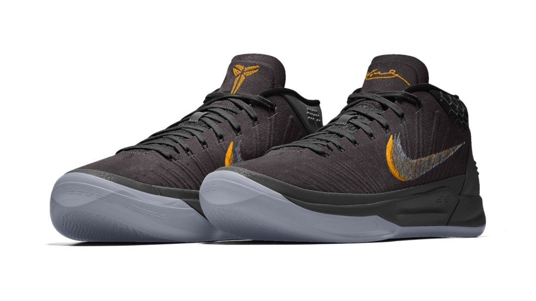 2052ec0005e You Can Now Customize the Latest Nike Kobe AD on NIKEiD - WearTesters