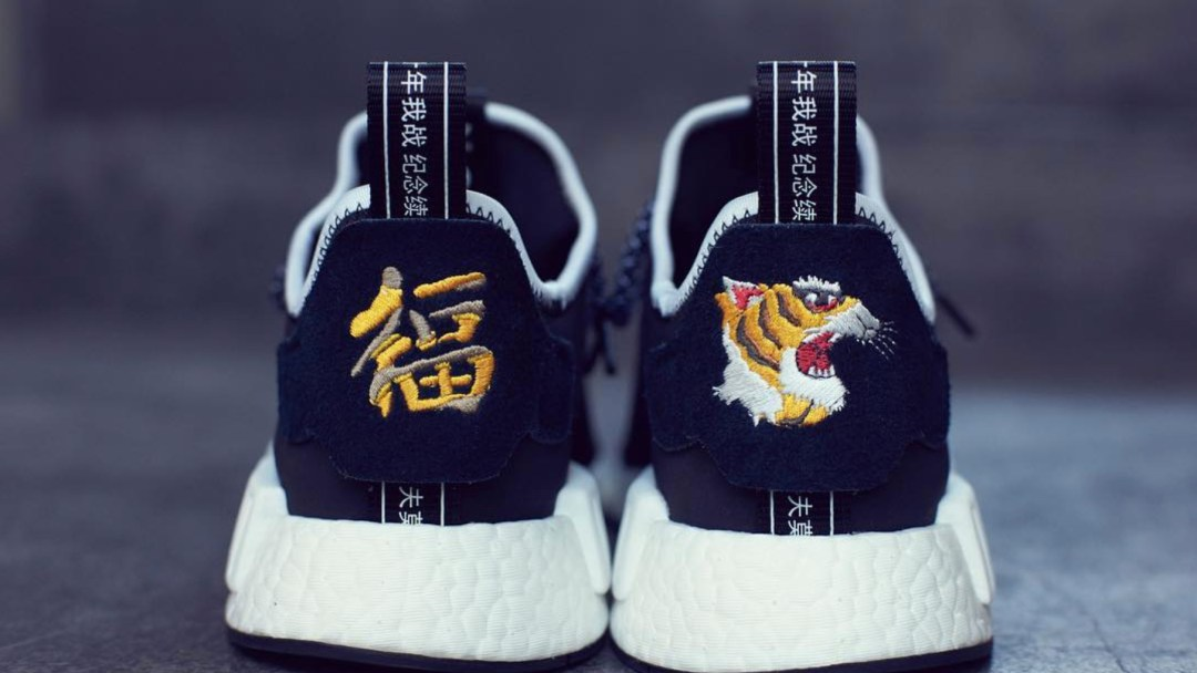 0b216c08d84 Invincible and Neighborhood Add  Good Fortune  to the adidas NMD R1 ...