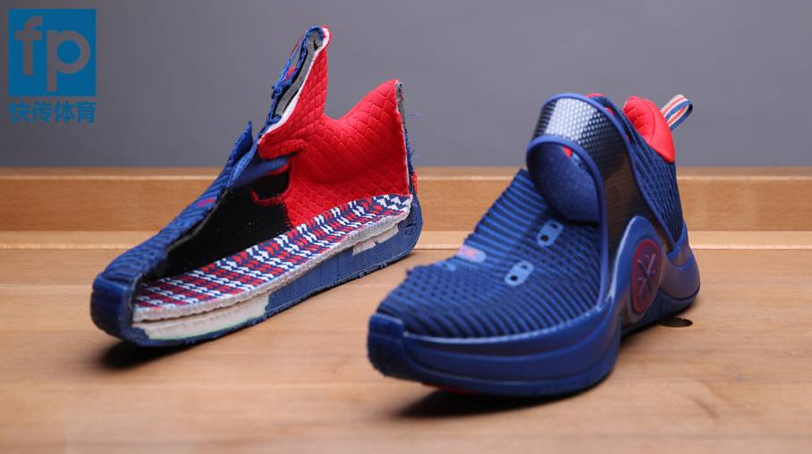 d87ef5fb7e8 The Li-Ning Way of Wade 6 Deconstructed - WearTesters