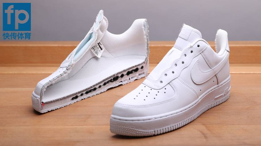 d469b89af6b The Nike Air Force 1 Deconstructed - Where s the