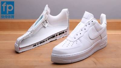 nike air force 1 deconstructed 3