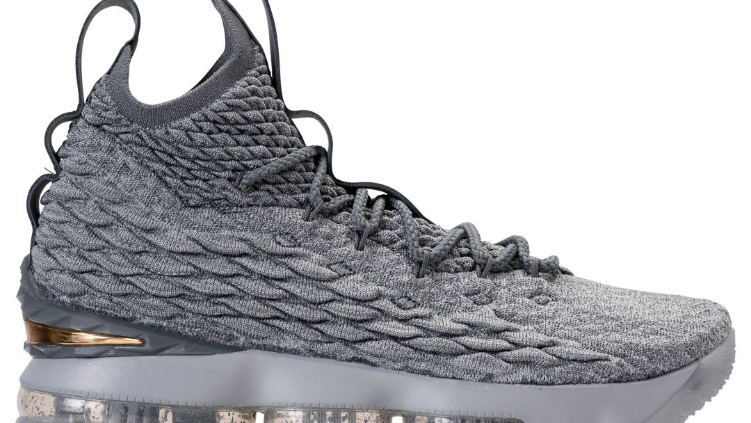 c77dbe79eff0 The Nike LeBron 15  City Edition  is Dropping Soon - WearTesters