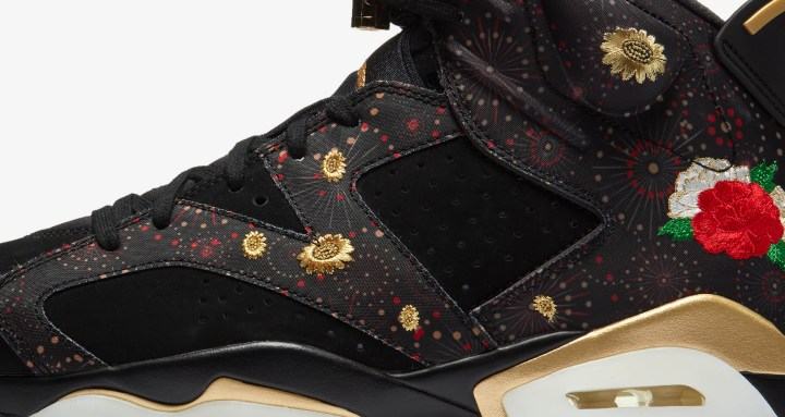 air jordan 6 chinese new year official 7