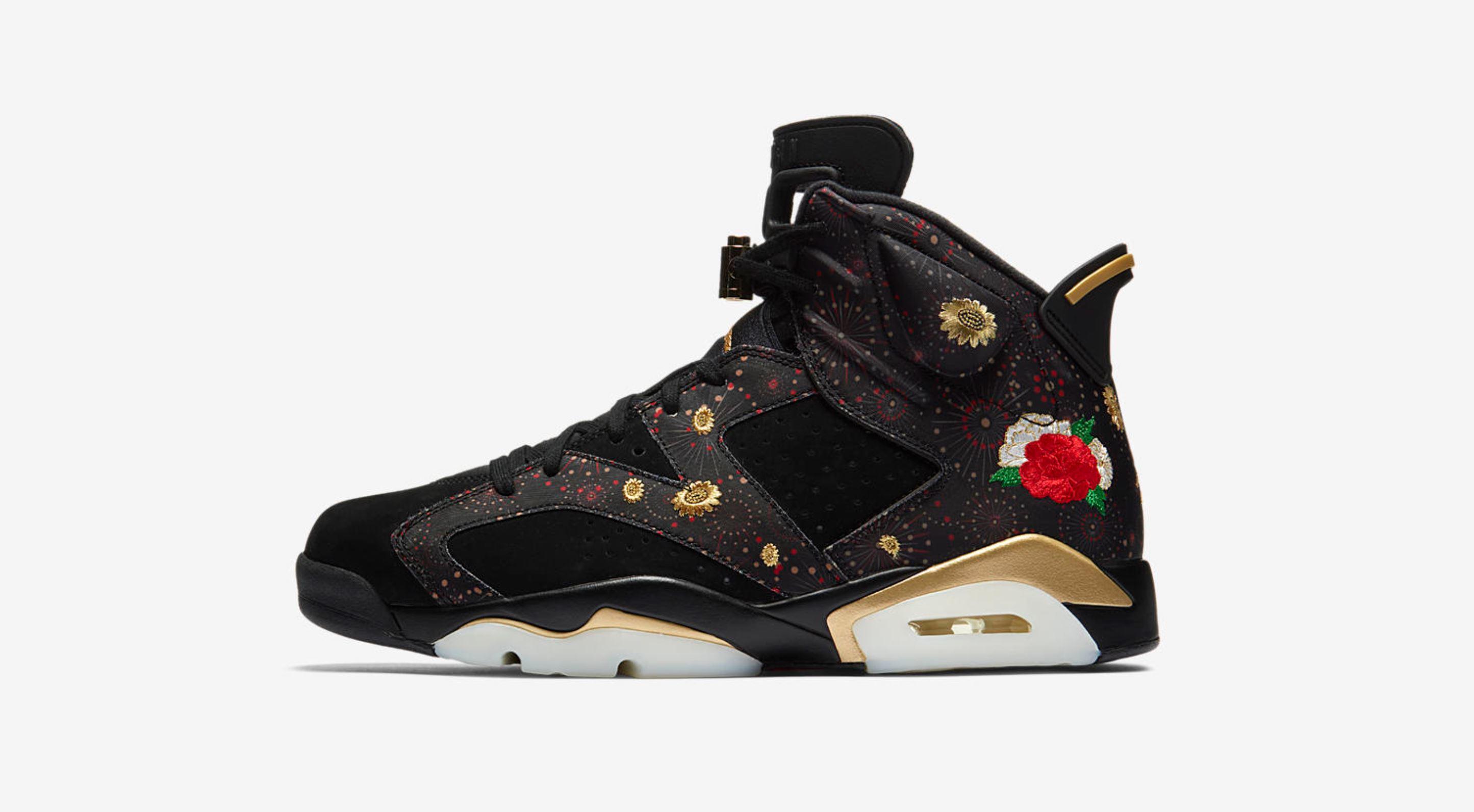 8e14b7517757ff ... chinese new year official 1 · Jordan Brand   Kicks On Court ...