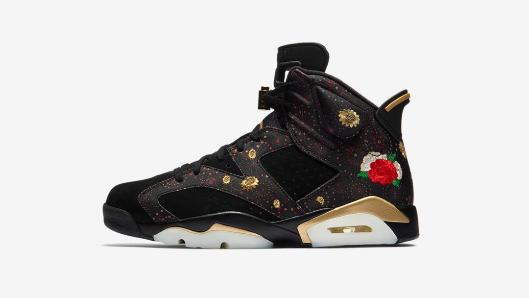air jordan 6 chinese new year official 1