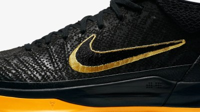 Release Reminder  Nike Kobe AD  City Edition  to Release Overseas and  Stateside Very Soon 9a19eb74e