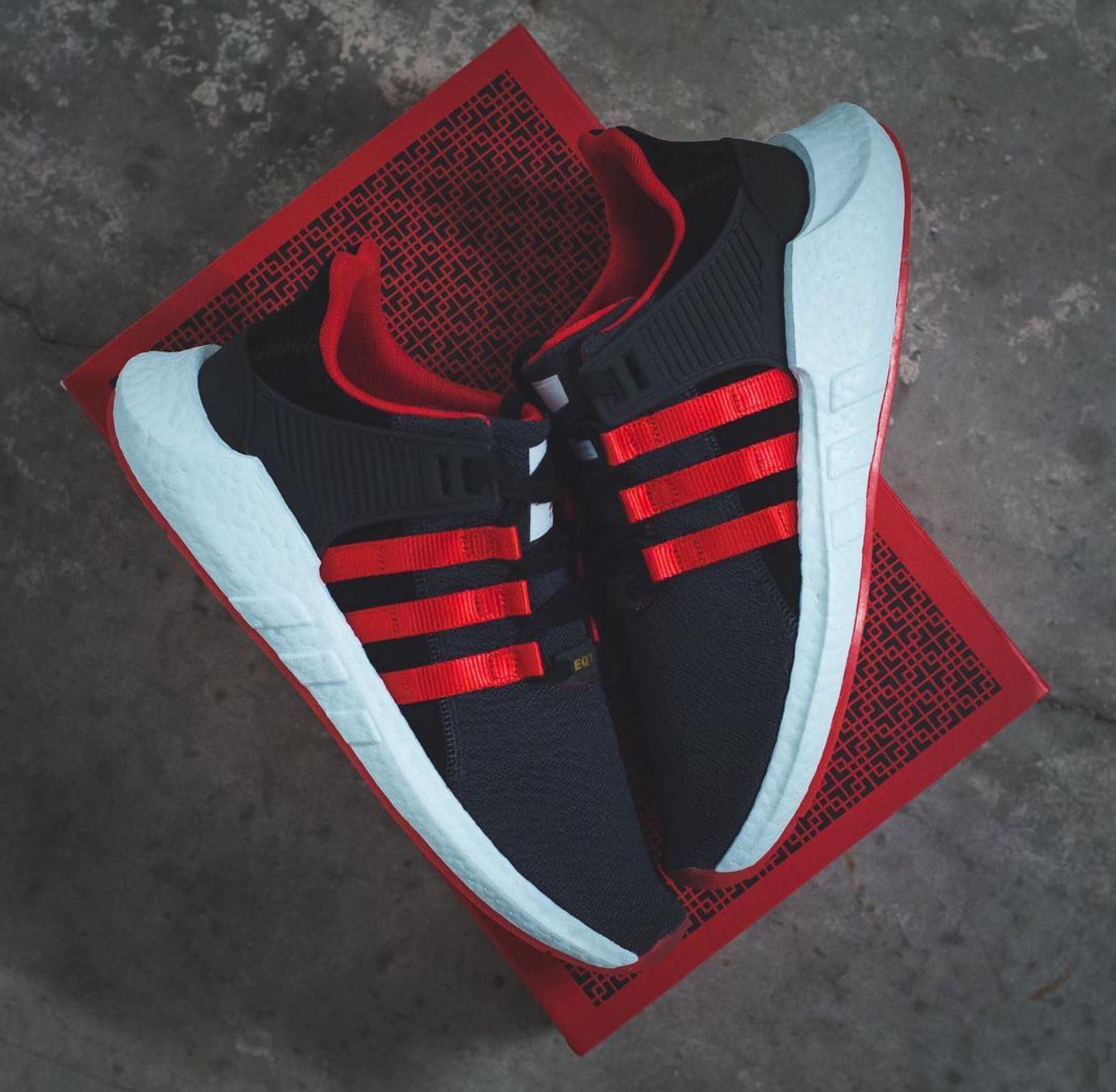 Adidas eqt sostegno 93 17 cny weartesters